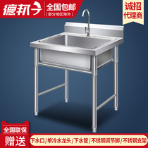 Commercial stainless steel sink single double three-sink sink washbasin dishwasher disinfection basin kitchen home with a stand
