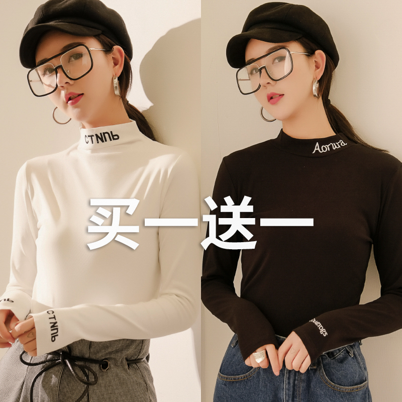 Semi-high-necked plus-down bottoms womens autumn winter new 2020 black inner long-sleeved T-shirt foreign pie top womens spring and autumn