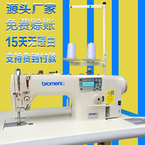 New computer flat car industrial electric sewing machine high-speed automatic trimmer one-piece sewing machine multi-purpose home