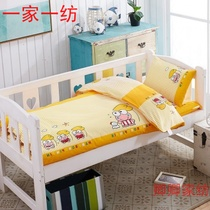 Three pieces of baby children in kindergarten and six pieces of frog prince with pure cotton core in spring and autumn winter quilts
