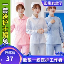 Nurse dress winter dress long sleeve womens short sleeve two-piece round neck slim fit set full set of short protective work clothes