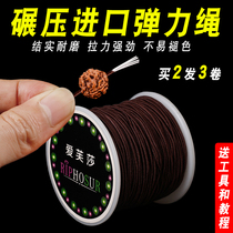 Buddha beads handstring rope elastic thread beaded text play rope wear-resistant elastic high-end bracelet rope bead leather band weaving