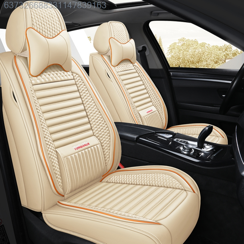 2021 GAC GS3 POWER dedicated fully surrounded car seat cover four-season seat cover full leather cushion