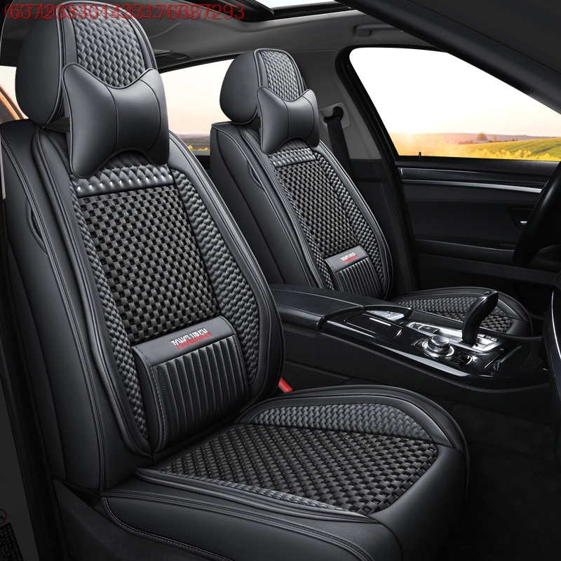 Four Seasons special car cushion 2012 Hanlanda new 15 Camry 13 ice silk all-inclusive seat seat cover