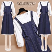 Early autumn skirt Womens Spring and Autumn wear 2021 new suit skirt autumn denim dress two-piece set