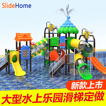 Water slide Swimming pool Water park Plastic slide Water village Water house Outdoor playground Water play sketch equipment