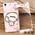 To send the phone shell OPPOR7 tempered film color film R7C silicone soft shell T drop protection cover relief cartoon male and female models