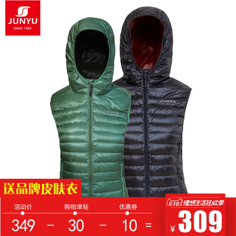 Jun Yu outdoor down jacket vest women goose down 800 Peng autumn and winter fashion light and warm women's goose down vest Jun Yu outdoor down jacket vest women goose down 800 Peng autumn and winter fashion light and warm women's goose down vest