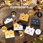This Japanese box cat charging treasure nyanboard 6000 mobile power products, cartoon Leng