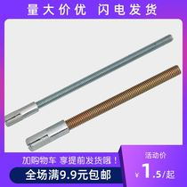 The partition bracket support lengthens the invisible 桿 and the bolt expansion screws are 託 M8M10M12 x 80x300