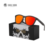 Skullrider Spanish Sunglasses Men's Trendy Personality GM Sunglasses 19 Polarized Myopia Driving Ultraviolet Protection