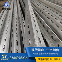 Lace Hot-dip galvanized universal angle steel punching angle iron 50*50 belt hole angle iron 5*5 power plant angle steel shopkeeper recommended