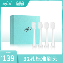 softie Shu Meier Japan 0 01mm extremely soft ultra-fine tip soft hair clean electric toothbrush brush head 4 loaded