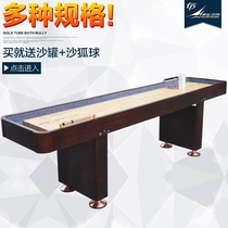 Topology Sports competition special sand Fox Ball Table high-end indoor leisure entertainment luxury sand arc table