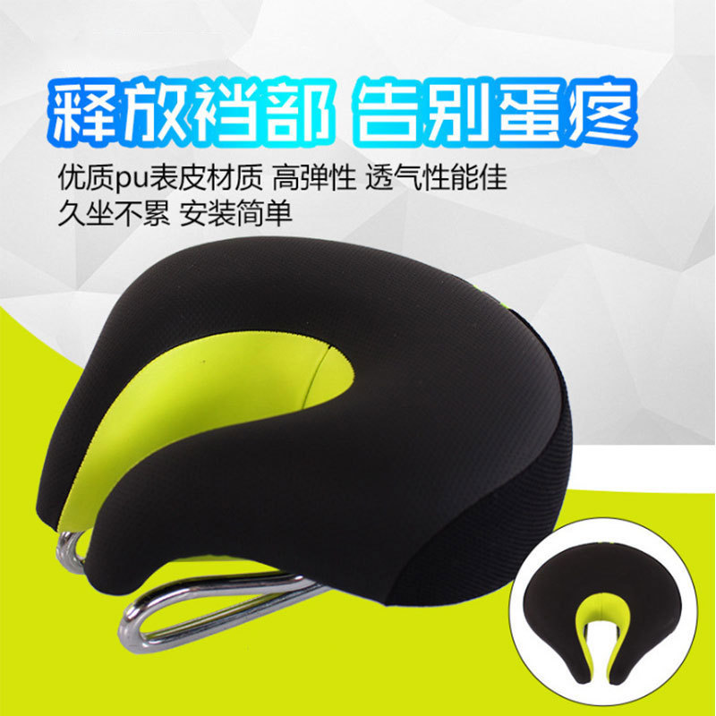 Nose-less saddle mountainous bicycle seat super-soft comfortable seat bicycle riding accessories shock absorption and thickening bicycle seat cushion