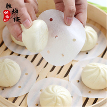 Steamer paper steamed buns paper steamed buns paper Non-Stick home steamer paper about 400 bags