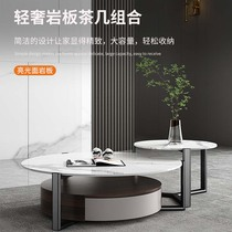 Light luxury imported rock board round coffee table table Simple modern living room small household side several Nordic tea table combination