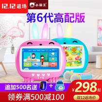 Small bully early Education machine WiFi Android version touch screen children learn eye care baby 0-3-6 years old story machine