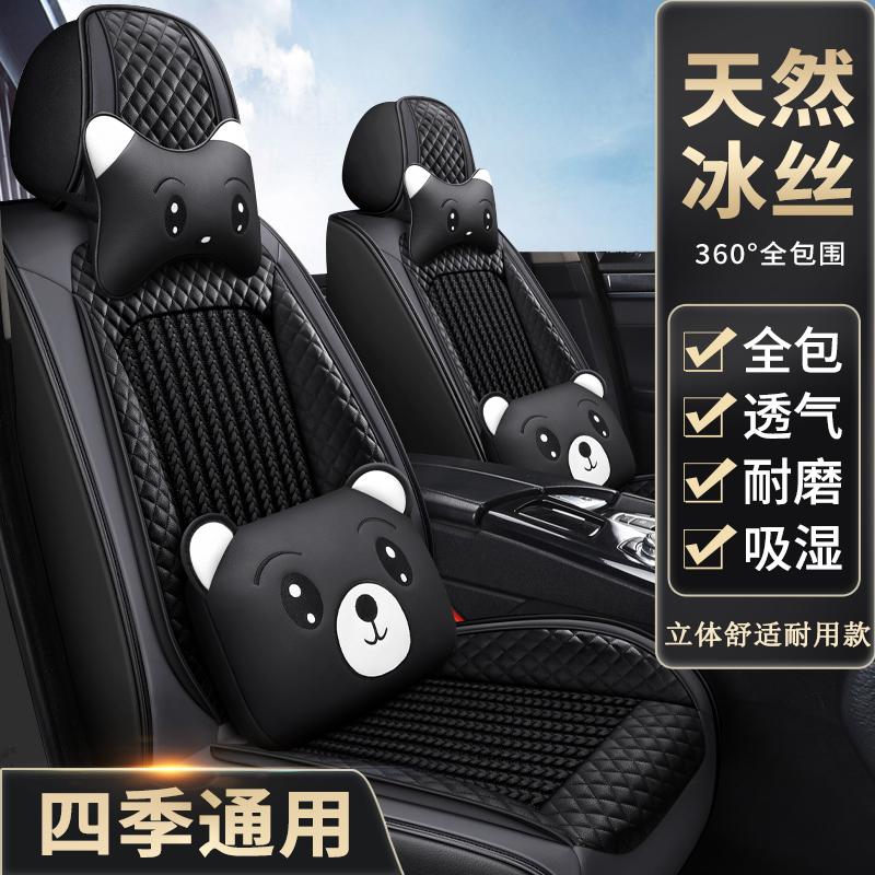 2021新款汽车坐垫全包围座椅套四季通用座垫套专用车座套汽车座垫