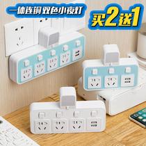 Smart home socket converter plug student dormitory multi-function usb socket flapper wireless panel porous