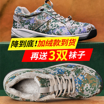 Winter new 07a Training shoes ultra light camouflage running shoes male velvet warm cotton shoes military training female rubber shoes camouflage shoes