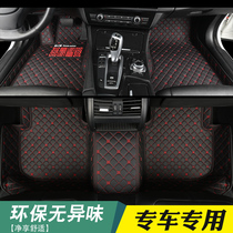 (Pre-sale) custom car foot pads are easy to clean and wear-resistant all-enveloping pads are easy to remove large surrounded foot pads