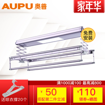OPP drying rack Electric lifting clothes machine Remote control intelligent telescopic double rod wind warm cool bully drying rack 120BG