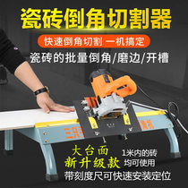 2018 New large table tile chamfering frame cut 45 degrees high-precision multi-function electric small desktop chamfering device
