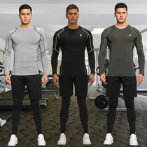 Luivan mens fitness suit running clothes indoor long-sleeved breathable quick-drying sportswear set Gym winter