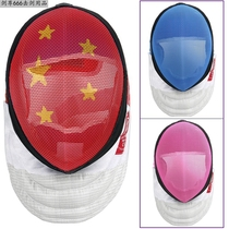 Childrens flower sword surface fencing fencing mask fencing equipment CE certification adult childrens fencing