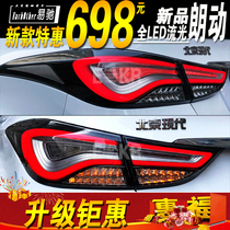 Hyundai Lang taillights Assembly retrofit Korean version upgrade full led streaming to new red Black 2018 special Offer
