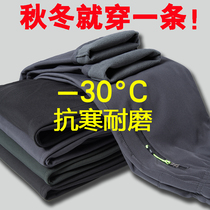Submachine pants men autumn and winter plus thick outdoor soft-shell windproof pants waterproof catch velvet ski cold-proof climbing pants girl