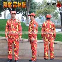 Feu de forêt camouflage de combat contre l'incendie de forêt formation d'incendie vêtements de feu costume vêtements d'incendie vêtements d'incendie vêtements d'incendie