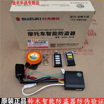 Suitable for Suzuki original anti-theft device UU125UY125 Small dolphin intelligent alarm auxiliary locking function