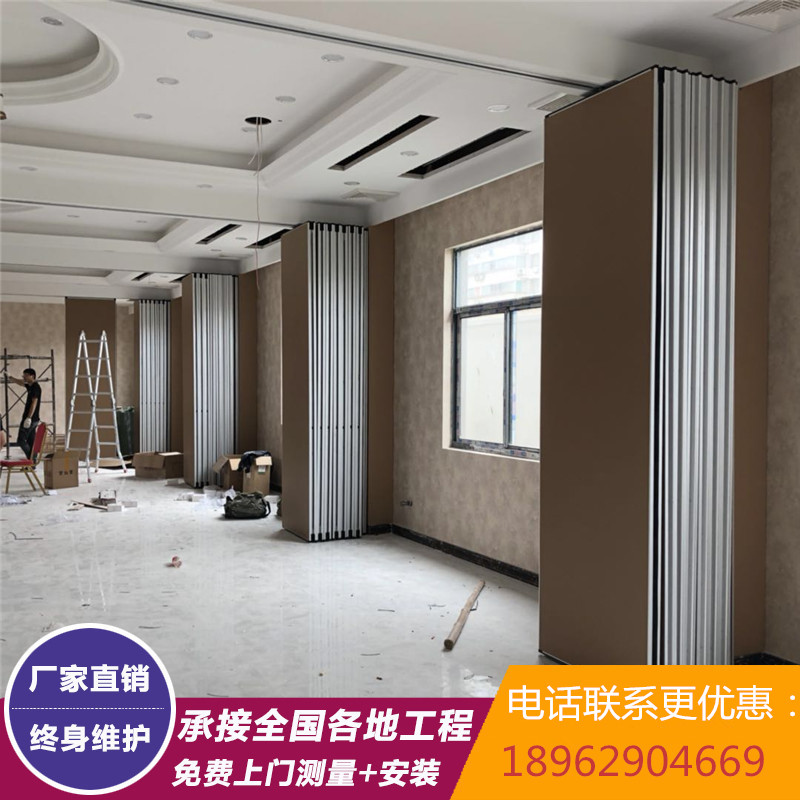 Hotel activities partition wall hotel box office stacked mobile screen push and pull lifting wheel road soundproofing partition wall