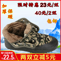 Emancipation shoes winter warm plus velvet thickening labor shoes site camouflage army shoes men yellow rubber shoes army cotton shoes Yellow sneakers