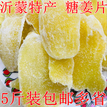 Yimeng Specialty sugar Ginger slices dry casual snack dried ginger slices sugar 2500g5 Jin Pack tea ginger slices fudge