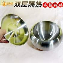 Japanese monks buy 鉢 out the family-made jai bowl stainless steel double-鉢 insulation fasting master tableware monks 鉢 tern