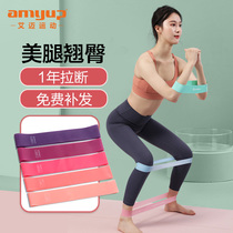Elastic band Squat Hip tension band Yoga fitness Female equipment Resistance band Male strength training Hip stretch ring