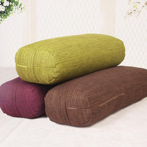 Yoga Pillow Cylindrical Pillow ayange auxiliary Yoga high bounce strong support pregnant women pillow Yin Yoga Pillow