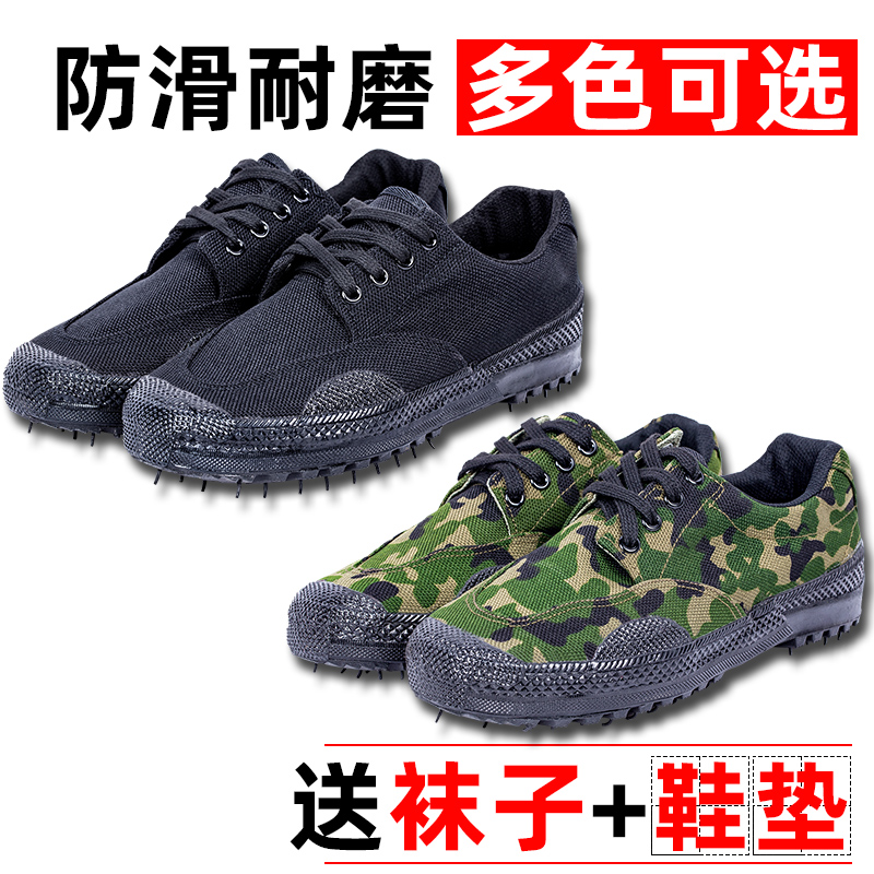 Emancipation shoes mens construction site wear shoes labor protection shoes anti-piercing migrant workers shoes military training shoes climbing mountain shoes labor work rubber shoes