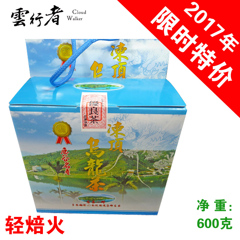 Excellent Prize Frozen Top Oolong Tea Aromatic (Light Baking) 600g Packed Nantou County Luguxiang Frozen Top Oolong Tea