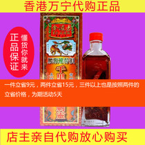 Qianli chasing oil star plus slope hung Wigginbosh thousands of miles chasing 40ml biting Ling oil Hong Kong Authentic