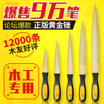 File Hardwood file Mahogany file set carbon steel contusion knife Gold file fine tooth tip semicircle Woodworking Tool