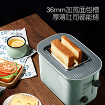 Dongling toaster Home 2-sided toast machine small automatic breakfast machine toast