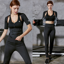 A three-piece diet a weight-loss suit a sweaty suit a big run for a sweaty shirt.