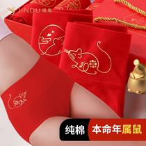 Крыса Год жизни дамы красные трусики женщины хлопок высокой талией трусики женщины хлопок треугольник шорты головы крысы носки