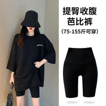 Five-point shark pants womens summer thin tight outer wear Kaka belly hip pants base safety yoga riding pants