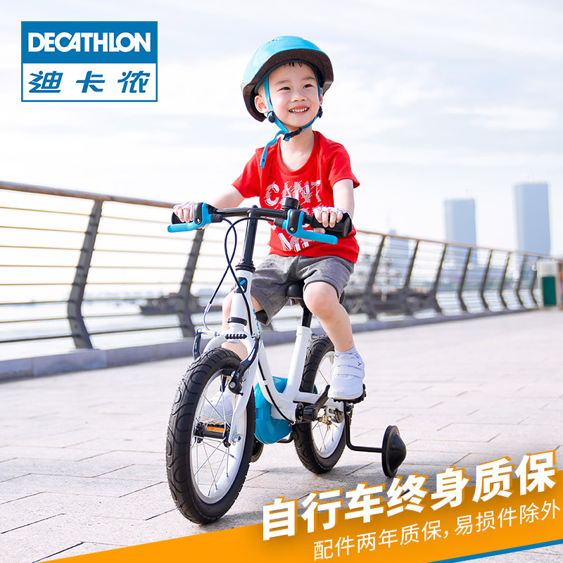 Dikanon 14-inch Children's Bicycle 3-5-year-old Boys, Girls, Babies, Children's Bicycle KC