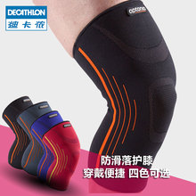 Di Canon Knee Protector Sports Thin Men's and Women's Basketball Running Fitness Mountaineering Football Professional Meniscus TARMAK
